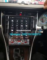 Car radio android 7.1 GPS navigation special for Toyota Harrier