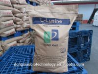 high quality Lysine 98.5%