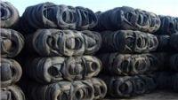 Tire Scrap