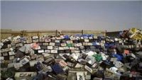 Dry Batteries Scrap Available for Sale