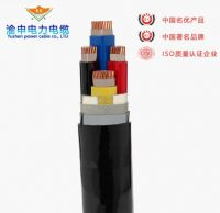 Class A Power Cable with Copper Core XLPE Insulated and PVC Sheathed Low-smoke Halogen-free Flame Retardant