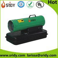 sridy portable industrial diesel heater kerosene greenhouse heating machine with wheel factory heating equipments