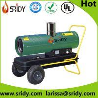 sridy industrial fuel oil forced heater kerosene large heater with wheel CE standard