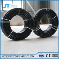HDPE Pipe for Water Supply & Drainage