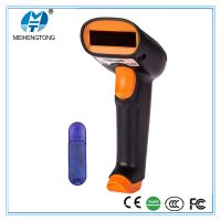 2017 newest cheap multi function wireless 1D barcode scanner parts MHT-M2