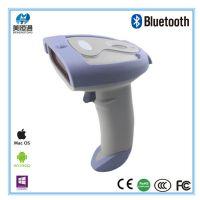 Socket bluetooth pos wireless laser barcode scanner MHT-2015LY
