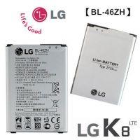 LG K8 Battries