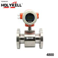 HOLYKELL 4800 Magnetic flow meter, China low price 4-20ma output electromagnetic flowmeter