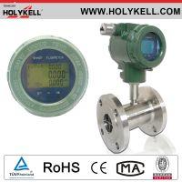 Holykell high accuracy digital diesel flow meter turbine fuel oil Flow meter