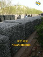 galvanized Gabion wire mesh /galvanized gabion box /galvanized gabion basket