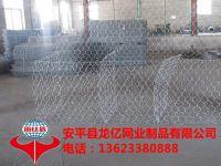 galvanized hexagonal hole gabion wire mesh box