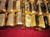 High Purity Gold Bars for Sell