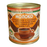 Condensed milk with sugar and natural coffee