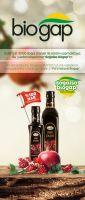 Biogap Pomegranate Sour
