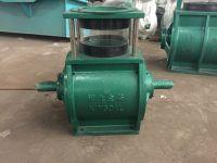 valve airlock