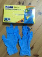 Top Glove EXAMINATION GLOVE