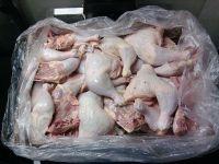 Halal Certified Frozen Chicken Leg Quarters