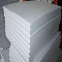A4 paper,Copy Paper,70g 100% pure wood pulp A4 copy paper