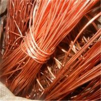 Copper Wire Scrap 99.99% Millberry, Thailand Copper Wire Scrap 99.99% Millberry Suppliers!!!!!