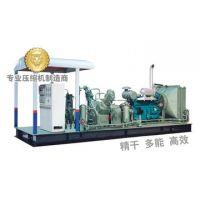 Natural gas compressor