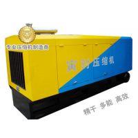 Diesel stationary air compressor
