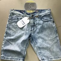 Pure Denim Shorts 013