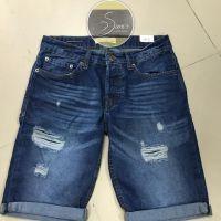 Pure Denim Shorts 014