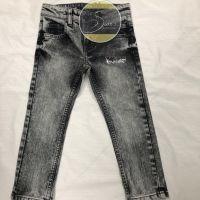 Pure Denim Shorts 038