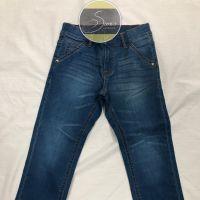 Pure Denim Shorts 039