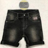 Pure Denim Shorts 026