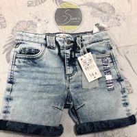 Girls Pure Denim Shorts 001
