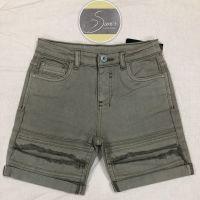 Pure Denim Shorts 030