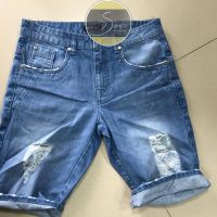 Pure Denim Shorts 015