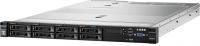 Lenovo System X3550 M5 Server