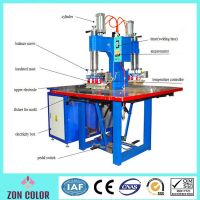 China Factory Price High Frequency PVC Welding Machine