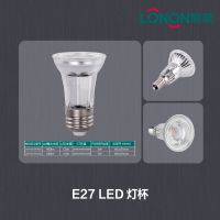 LONON LED Lamp Cup