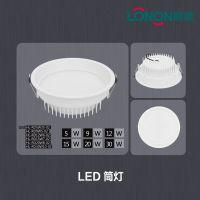 LONON LED Best High Power Downlights