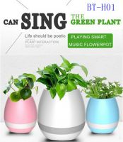 Creative Smart Bluetooth Speaker Music Flower Pots Home Office Decoration Green Plant Music Vase Music Green Plant Touch Induction