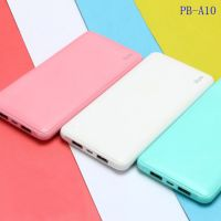 Hot Selling Aluminum 10000mAh USB Mobile Power Bank