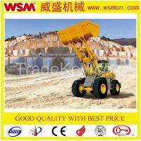 8 Tons Construction Machinery with Mini Loader Full Hydraulic
