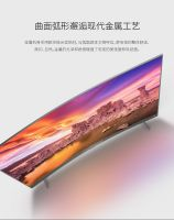 The alloy narrow edge is surrounded by the sound surface 55G high definition LCD TV