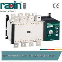 RDS2-2500 3p/4p High Current Automatic Transfer Switch (ATS)