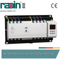 Rdq3NMB Series MCCB Type Auto Changeover Switch with LCD Display
