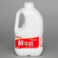 HDPE Plastic Jars for Yoghurt