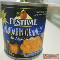 Canned Mandarin Navel Oranges