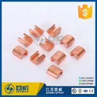 Copper C Type Clamp