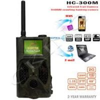 Hunting Camera 3G - SIM Card With 12 INVISIBLE LED - MMS - EMAIL