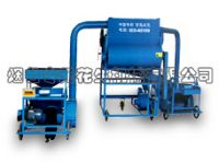Peanuts Shelling Machine