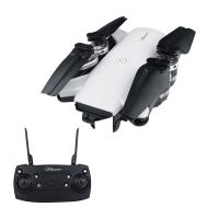 YH-19 RC Foldable Selfie Drone
