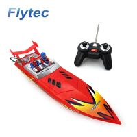Flytec HQ5011 15KM/H RC Boat Remote Control Toy for Kids